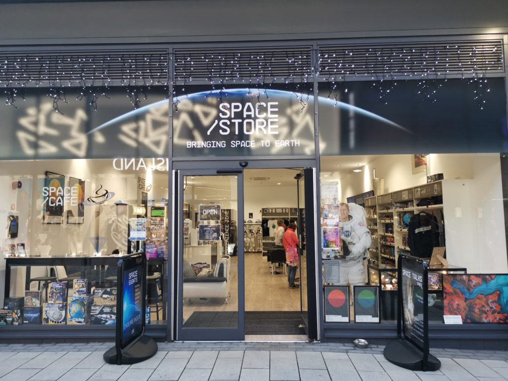 Front entrance of the space store in didcot